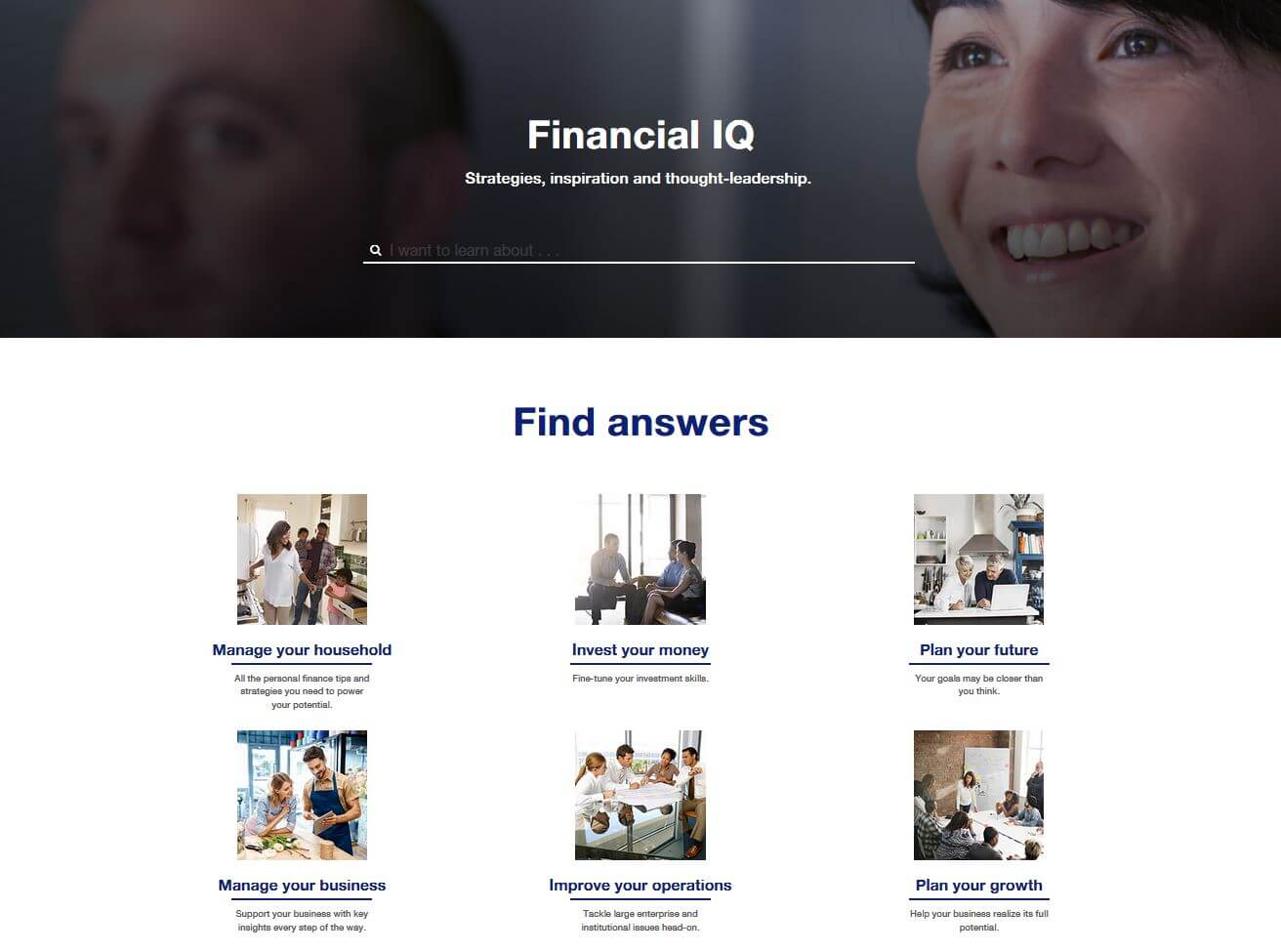 Financial education content hub from US Bank